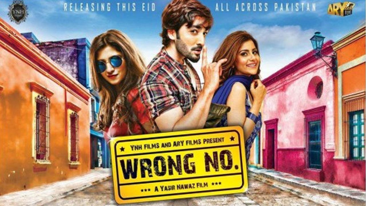 Watch Wrong Number Full Pakistani Movie | Vidly tv